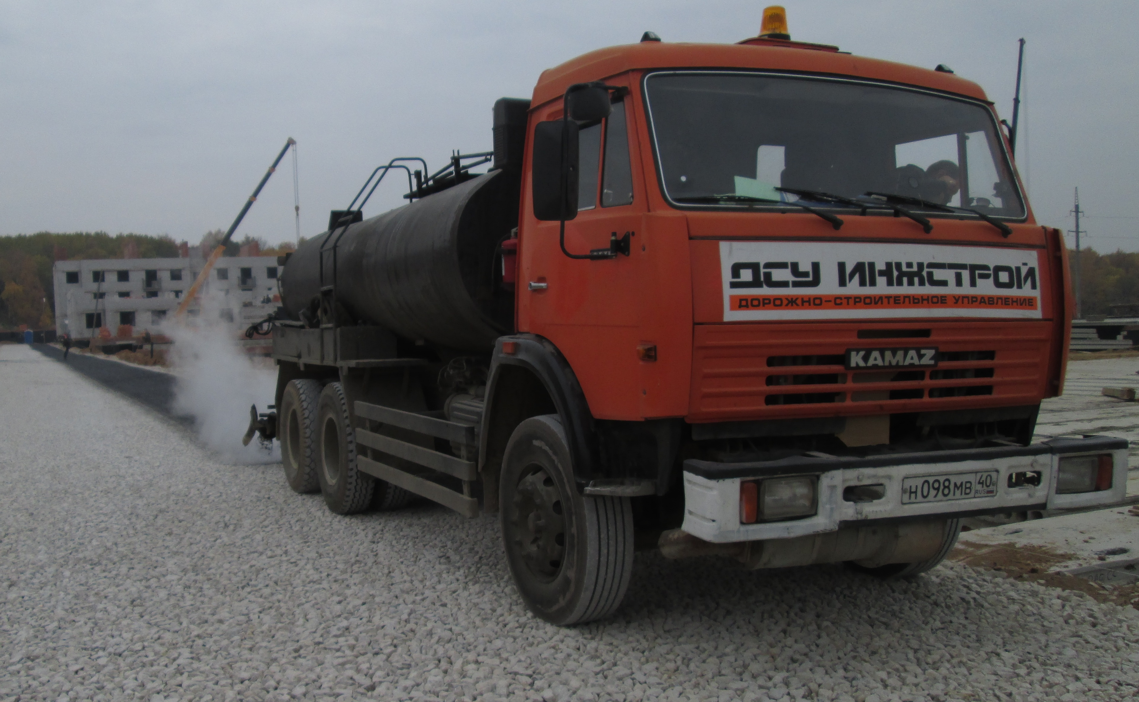 Автогудронатор КАМАЗ 65115